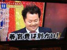 法律でメシを食う30歳のブログ~露木幸彦・公式ブログ~