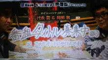 阿部敦オフィシャルブログ「果報は寝て待つ」by Ameba-P1000552.jpg