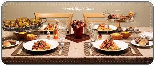 momoichigoの幸せ探しのレシピ