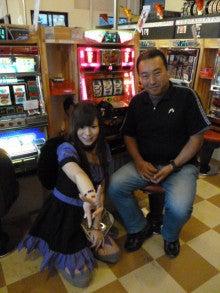 パチスロゲームセンター758:バナナクラブのブログ (愛知県で初となる本格派パチスロゲームセンター)2008/12.12