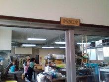 コミュニティ・ベーカリー                          風のすみかな日々-加工室