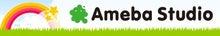 $安原瑛里 オフィシャルブログ 「pommelog」 Powered by Ameba