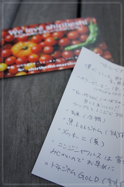 フジハラのブログ