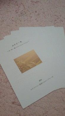$Happy time ☆一緒にわくわく♪しようよ!-2012100718560001.jpg