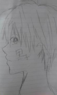 色紙のブログ-121006_0451~01.jpg
