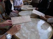 横浜の癒し人! 世界一周セラピスト 静 慶光のブログ