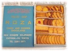 ローザー洋菓子店◆クッキー缶
