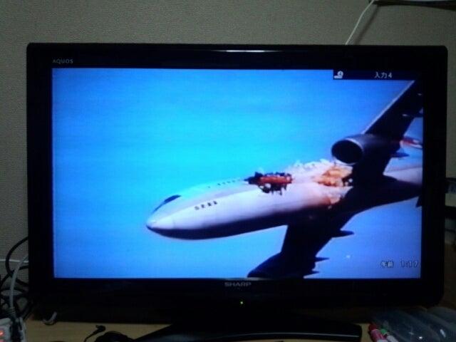 東映バカの部屋(再掲載)大信田礼子出演。韓国映画「真由美」。(大韓航空858便爆破事件)コメント
