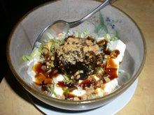 夫婦世界旅行-妻編-ピータン豆腐