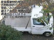 $mayvelog 予備Ameba-TC成功商会横