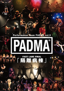 $知幸† PADMA REAL FILE-image