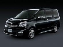 $トヨタ 新車情報 新型 価格 値引き 一覧|トヨタ新車スクープ情報ブログ-煌