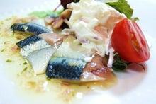 食べて飲んで観て読んだコト+レストラン・カザマ-秋刀魚のマリネ