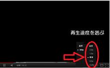 $旭川 パソコン講座 PCエンジョイクラブのブログ