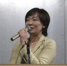 $社)UKC JAPAN アニマルレスキュー-安倍 昭恵さん