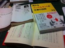 リハビリコンサルタント 株式会社トレックス社長  かわぴーのブログ