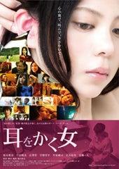 $田口実佳オフィシャルブログ「みかぶー☆log」Powered by Ameba