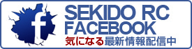 SEKIDO RC facebook