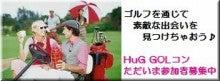 hanshin-golf