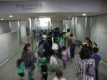 FORZAたちかわ-町田戦ツアー02