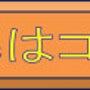 【ダイハツ車オーナー…