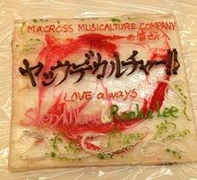 $『マクロス ザ・ミュージカルチャー』稽古場ブログ