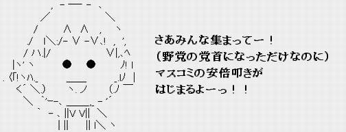 4コマ漫画ブログ「アイハズ」/ four-frame cartoon「AIHAZU」-ちびまるこ aa.jpg