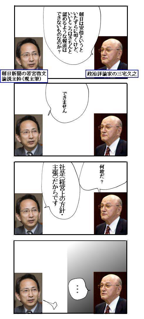 4コマ漫画ブログ「アイハズ」/ four-frame cartoon「AIHAZU」-shaze.jpg