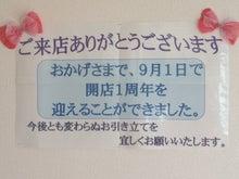 ptomato575のブログ-__ 1.JPG__ 1.JPG