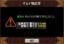 ☆國家のRS奮闘記☆-10月7日GV 銀狼会
