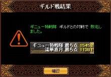 ☆國家のRS奮闘記☆-10月3日GV