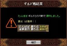 ☆國家のRS奮闘記☆-9月30日GV たんぽぽ