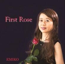 星野美咲 ポエム集 ~ムーンライト セレナーデ~-First Rose by EMIKO