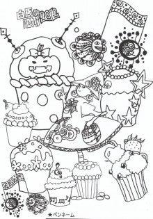 白馬deハロウィンのブログ-お菓子と魔女ちゃん