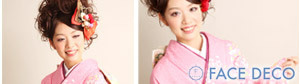 [FACE DECOフェイスデコ]美容室・理容室・ヘアメイク・着付け:埼玉県さいたま市浦和区・所沢市/東京都東村山市(久米川)-成人式着付け、ヘアメイク、髪結い:所沢・浦和