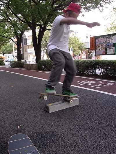 Skateboardlife