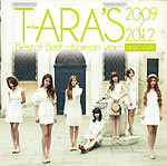 T-ARAオフィシャルブログpowered by Ameba-MUSIC + CLIPS