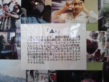 cafena.のブログ-NCM_0789.JPG