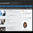 新ブログ!WordP…