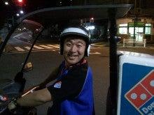 イー☆ちゃん(マリア)オフィシャルブログ 「大好き日本」 Powered by Ameba-2012-10-10 00.45.29.jpg2012-10-10 00.45.29.jpg