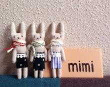 $*mimiの日記*