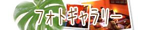 ヨガラウンジ福岡のブログ-フォトギャラリー