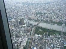 建設業ISOお助けブログ-浅草寺
