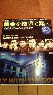 うどん棒-201210051053001.jpg