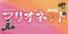 タンタンの冒険-ロゴ(サイズ縮小版【小】).jpg