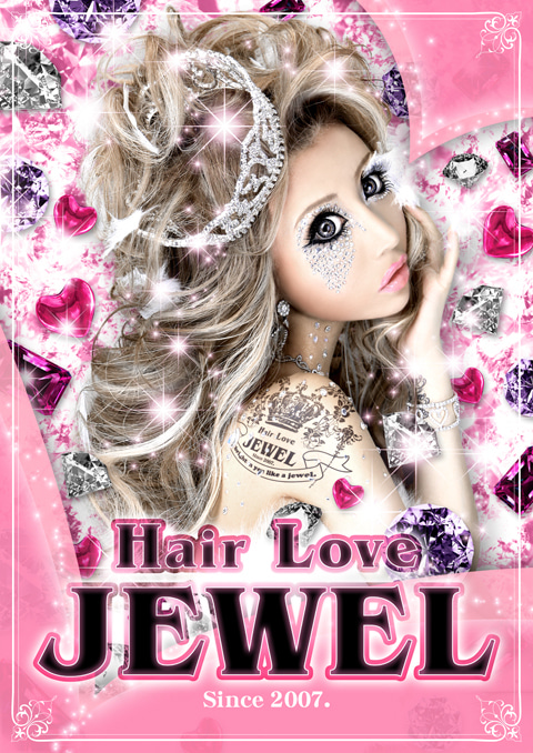 $Hair Love JEWELのブログ