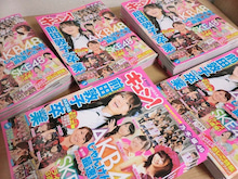 many_kyun_vol6
