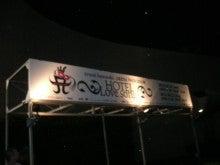 あゆ好き2号のあゆバカ日記-10月10日(終演後撮影)