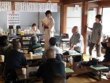 浄土宗災害復興福島事務所のブログ-20121009ビワキュー講習会①
