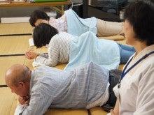 浄土宗災害復興福島事務所のブログ-20121010高久第8③